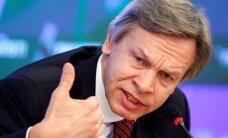 Пушков заявил об отсутствии солидарности между США и Евросоюзом