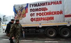 Немецкая газета: Россия напрямую управляет Донбассом