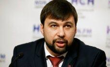 В ДНР заявляют о скором присоединении украинских регионов к России