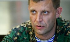 "Захарченко: ""Порошенко объявил нам войну? Теперь ждите"""