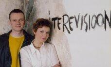 """RETROFOTOD: """"Terevisioon"""" saab 15-aastaseks! Meenuta, kui värsked telenäod olid omal ajal Välba ja Reikop"""