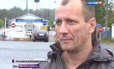 Эстония установила для госизменника Дрессена десятилетний запрет на въезд в страну