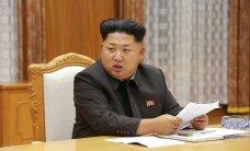 Сеул поддержал планы США исключить КНДР из международной финансовой системы