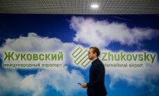 Новый московский аэропорт принял первый регулярный рейс