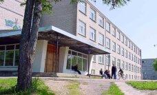 Силламяэ собирается реконструировать основные школы