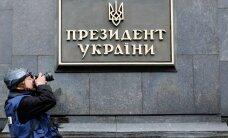 Митингующие в Киеве начали штурм администрации президента Украины