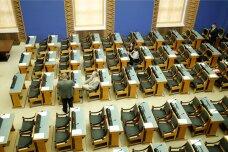 Presidendivalimiste 2 ja 3 voor 2016