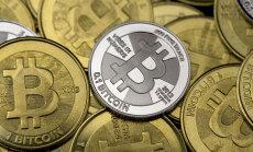Курс биткоина рухнул более чем на 20%
