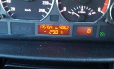 FOTO: Lääne-Virumaal langes lugeja termomeetrinäit sekunditega 29 külmakraadi peale