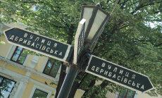 """""""У Черного моря"""". Что посмотреть, где остановиться и куда сходить в Одессе"""