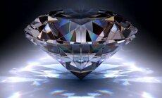 Купленный за 10 фунтов бриллиант оказался редчайшим в мире сокровищем
