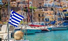 Reisidiilid.ee nädala soovitused: Pariis 98€, Korfu 130€, reis läbi Põhja-Ameerika 575€!