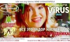 """Смотри, кто выиграл билеты на """"Танцевальный рай"""" с группой ViRUS"""