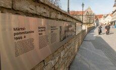 Harju tänav 70 aastat hiljem 2014