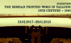 """В столичном Русском музее открывается выставка """"Русское печатное слово в Таллинне"""""""