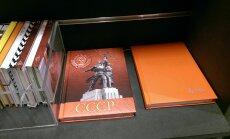 FOTO: Apollo raamatupoes müüakse Nõukogude Liidu vapiga ehitud koolitarbeid
