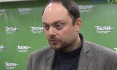 Vene opositsionäär Vladimir Kara-Murza viidi kriitilises seisundis haiglasse