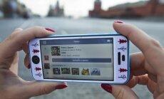 """""""ВКонтакте"""" не будет вводить плату за доступ к аудиозаписям"""