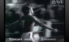 Брюс Дженнер! Haruldased kaadrid, kus Caitlyn Jenner 1974. aastal mehena Kadrioru staadionil kõigile kümnevõistluses ära teeb