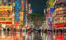 Американский журнал о путешествиях определил лучший город в мире