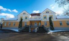 Государство выдало Eesti Pank разрешение на продажу Маардуской мызы