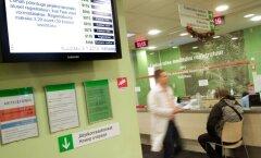 Больничная касса планирует оптимизацию: станут ли очереди к врачам еще длиннее?