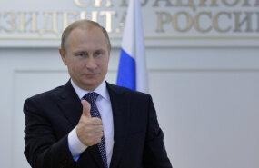 Иностранные инвесторы выкупили около 75% выпуска евробондов РФ