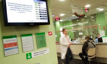 Ответ на запрос читателя: в поликлинике Кохтла-Ярве будет ремонт, но она продолжит работу