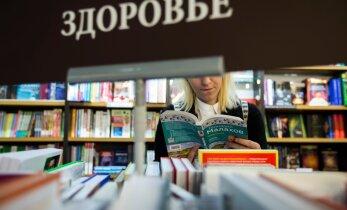 В Эстонии продается книга, в которой советуют лечить рак керосином