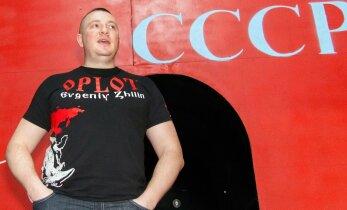Кто убил в Москве одного из организаторов ополчения Донбасса Евгения Жилина?