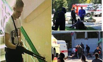 ТЕКСТОВЫЙ ОНЛАЙН, ФОТО и ВИДЕО| В Крыму произошел взрыв в колледже: 19 человек погибли, минимум 50 ранены. Большинство из них — дети. Подозреваемый — ученик того же колледжа — покончил с собой