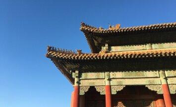 Peking,jaanuar 2016