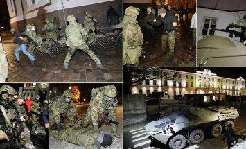 ФОТО DELFI: Военные и полиция перекрыли Тоомпеа, перед парламентом вооруженные люди и военная техника
