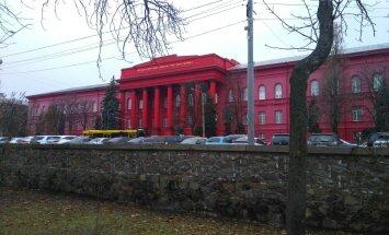 AUSÕNA: Kiievi Tarass Ševtšenko nimeline Rahvusülikool, kuhu igal sügisel voolab värsket verd.