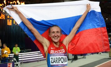 Julia Zaripova