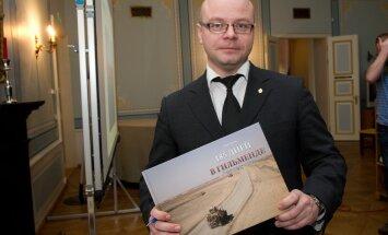 """Afganistani missioonil osalenud Igor Kopõtin oma raamatu """"185 päeva Helmandis"""" esitlusel Eesti sõjamuuseumis"""