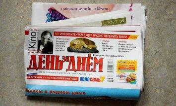Postimees Grupp sulgeb venekeelsed paberlehed