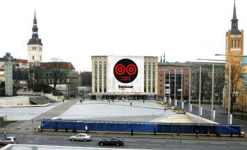 """Tallinna linnapea pandi laulu sisse? Teater NO99 toob lavale muusikali """"Savisaar"""""""