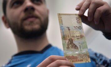 Реальные доходы россиян в июле упали на 7%