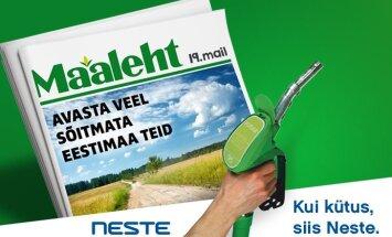500 euro eest kütust läks tellijale, kes käis loosi pärast Maalehte ekstra poest ostmas