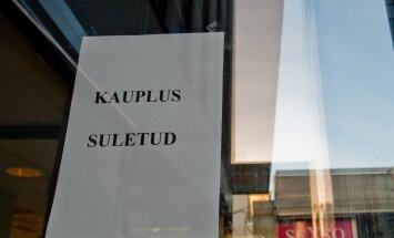 kauplus suletud