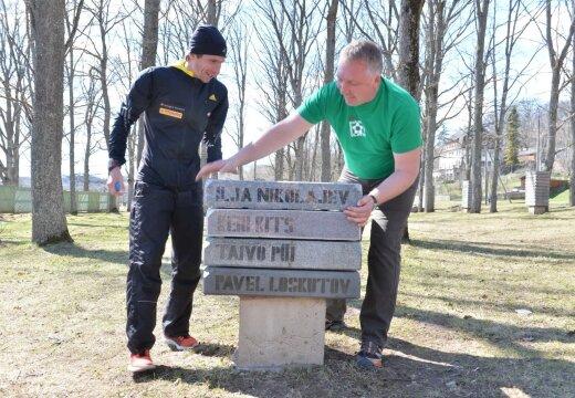 Ilja Nikolajev võitis teist korda Saaremaa kolme päeva jooksu