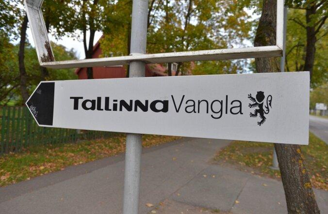 Таллиннская тюрьма выплатит бывшему заключенному 750 евро за бесчеловечные условия содержания