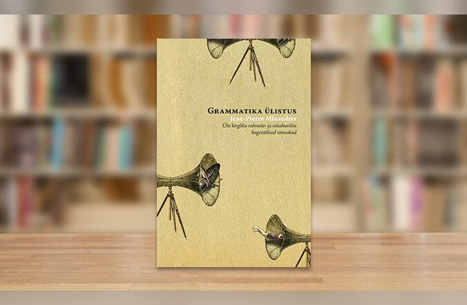 RAAMATUBLOGI: Eesti, sunji, algonkini, siuu ja maskogi keelest ja bilabiaalsest tremulandist