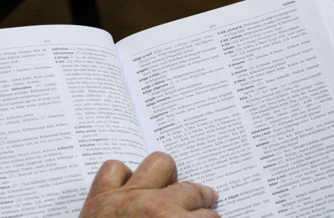 Emakeelepäeva väljakutse võttis vastu üle 200 lugeja