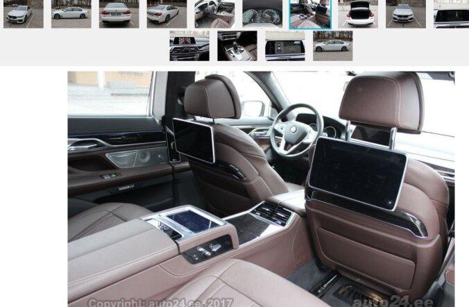 Вируская больница продает BMW 7-й серии стоимостью 109 000 евро. Кто же на нем ездил?