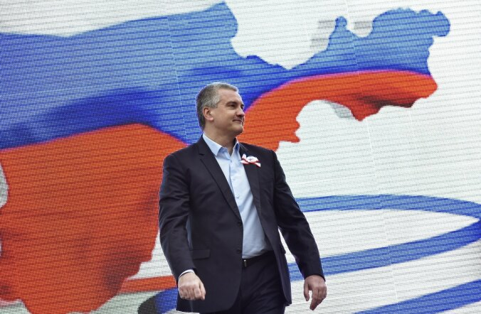 Sergei Aksjonov