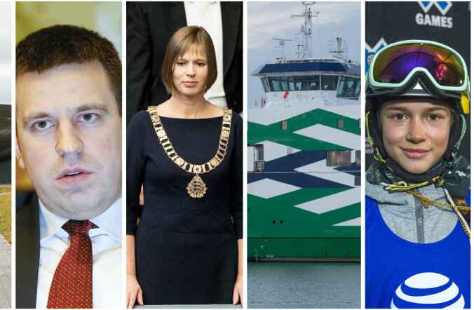 ANNA TEADA, missugused sündmused Eestis jäävad 2016. aastat meenutama?