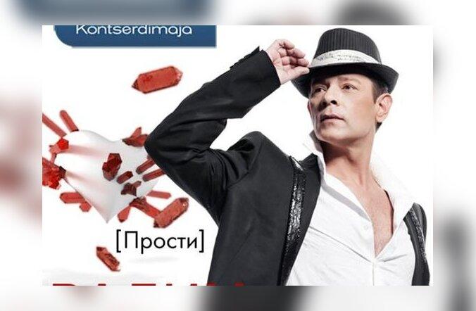 Концерты Вадима Казаченко в Таллинне и Тарту состоятся