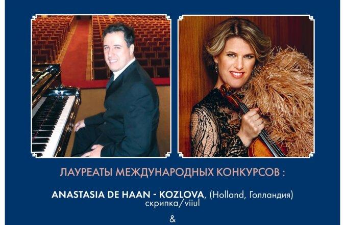 Впервые! Лауреаты международных музыкальных конкурсов выступят в Кохтла-Ярве